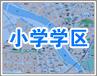 上虞市小学学区图