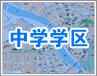 上虞市中学学区图